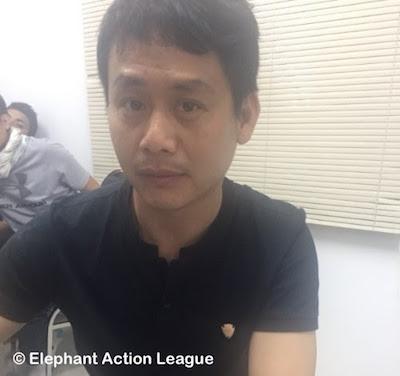 EAL - Chaiyamart arrest Thailand
