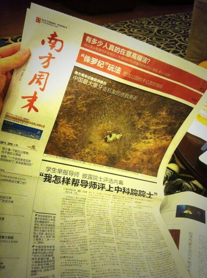 Southern China - article on elephant poaching featuring Elephant Action League